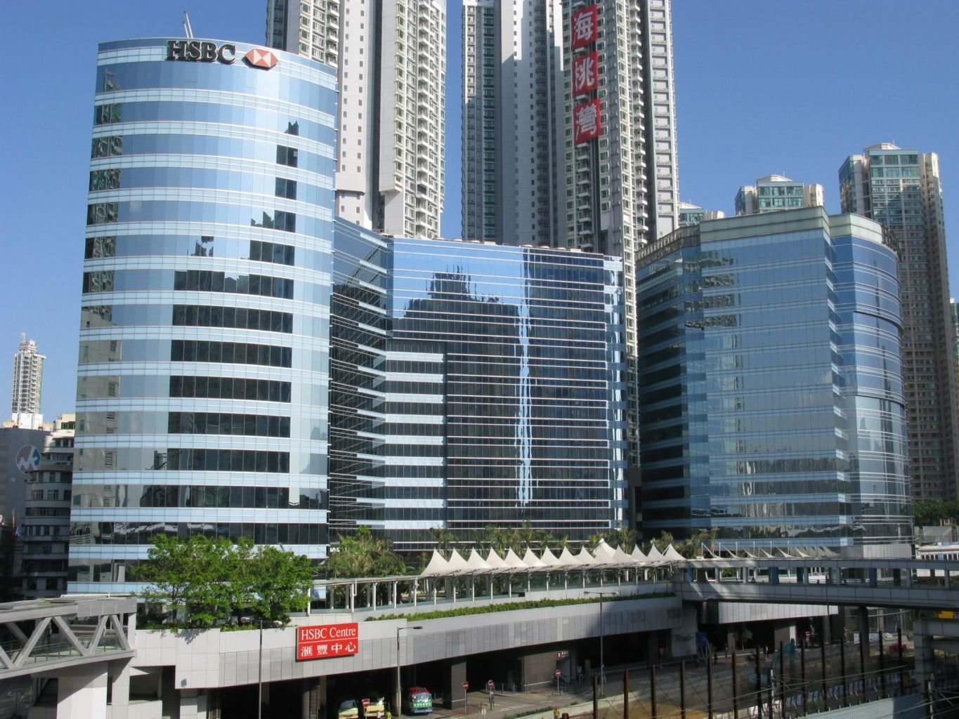 The changing face of hsbc the boar - Hsbc hong kong office address ...