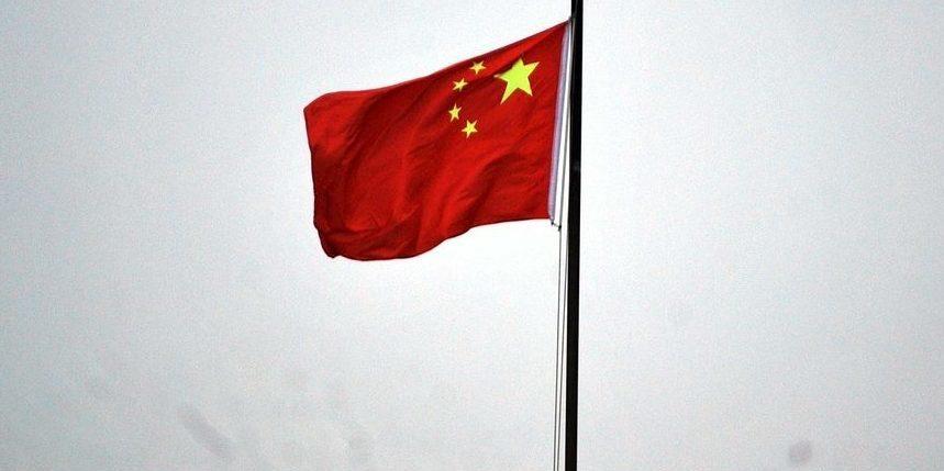 chinese interference