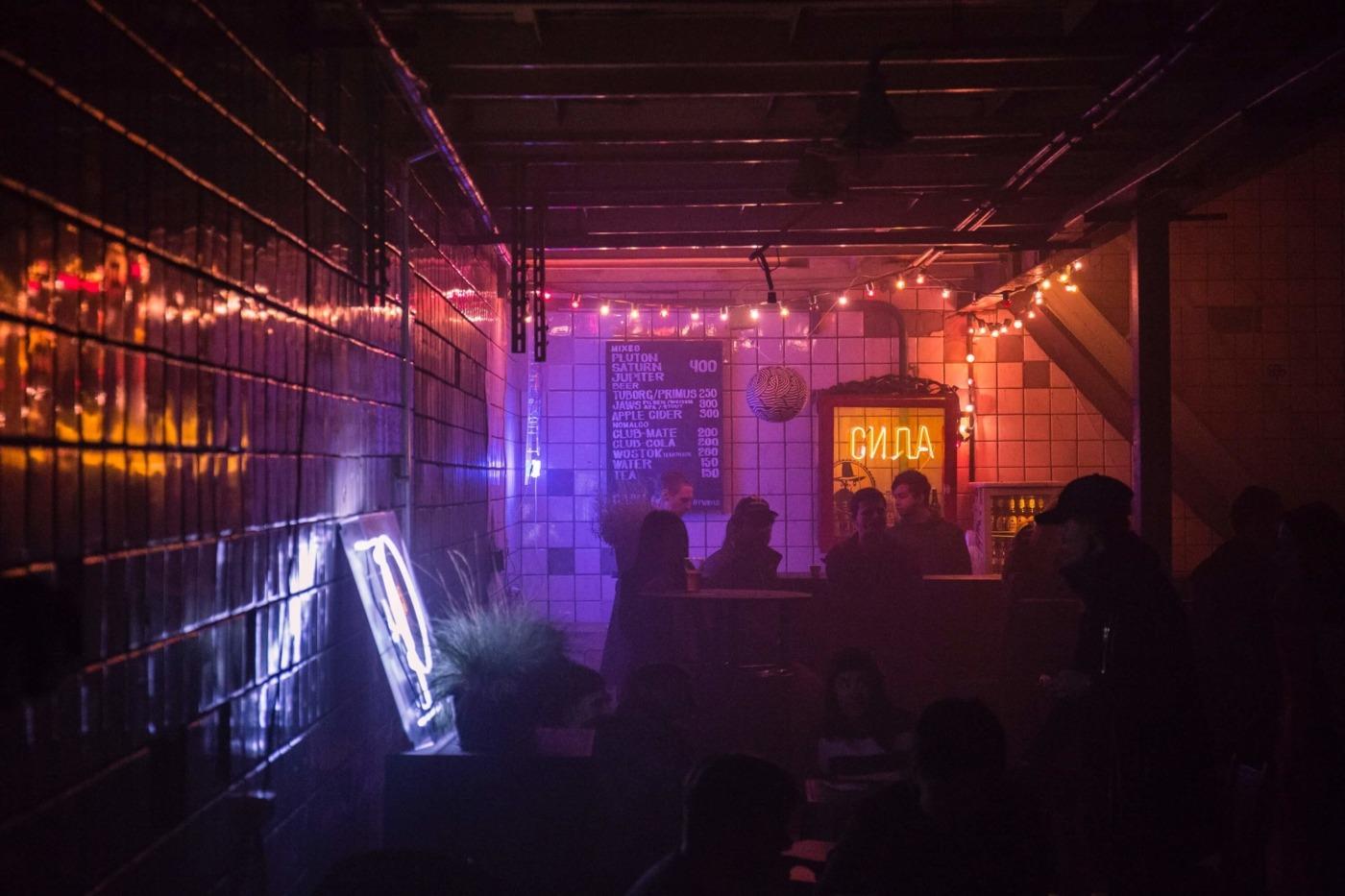 Small pub venue