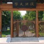 """""""Freedom of thought"""" cut from top Chinese university's charter"""