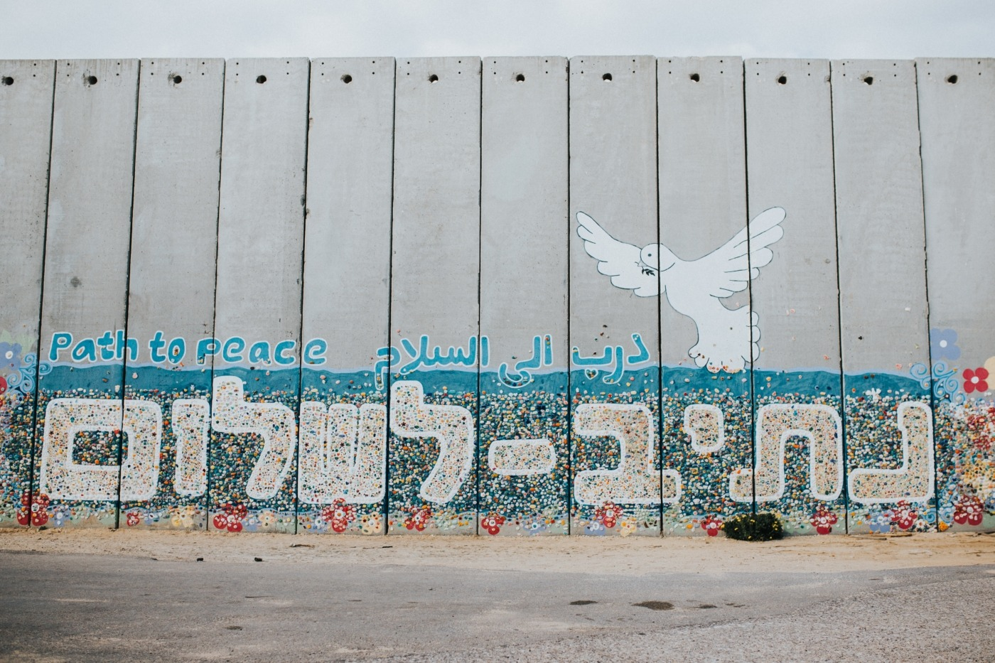 middle eastern political wall artl